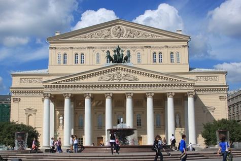 Москва. Театральная площадь. Большой театр.