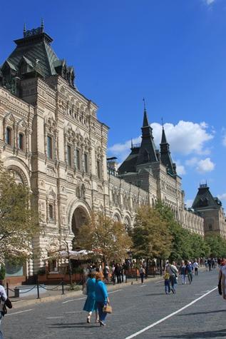 Москва. ГУМ.