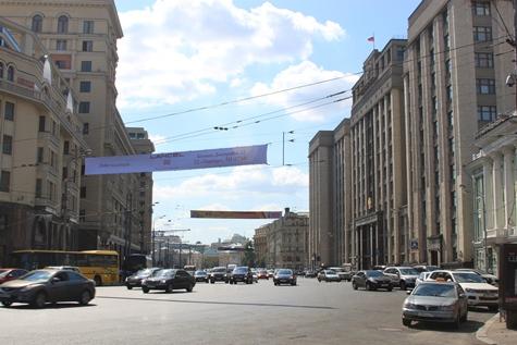 Москва. Охотный ряд.